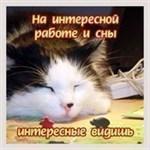 Евтюков Герман Михайлович