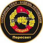 Омран Валентин Самирович