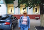 Бекенева Любовь Викторовна