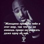 Габеев Алан Ирбекович