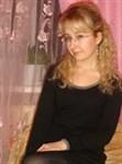 Василенко Елена Александровна