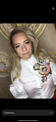 Струкова Валерия Сергеевна