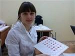 Печенко Наталья Юрьевна