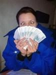Александрова Екатерина Юрьевна