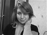 Пахомова Кристина Николаевна