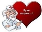 Вергун Анжелика Васильевна