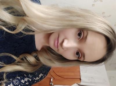 Багаутдинова Айгуль Халиловна