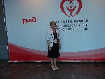 Саитова Анна Нигматовна