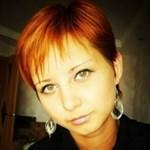 Макаренко Ирина Александровна