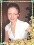 Баркалова Елена Вячеславовна