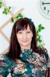 Карташова Ольга