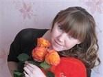 Гущина Наталья Юрьевна