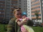 Веселова Юлия Валерьевна