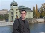 Губарь Александр Сергеевич
