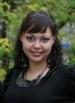 Ильященко Наталья Владимировна