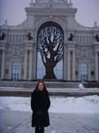 Сальникова Светлана Евгеньевна