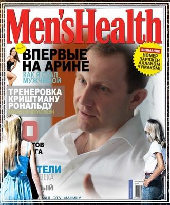Сластин Владислав Владимирович