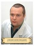 Утин Константин Геннадьевич