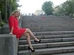 Серко Людмила Анатольевна