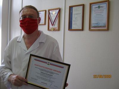 Коршиков Олег Васильевич