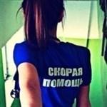 Ostapenko Katyusha