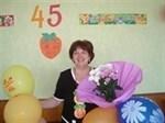 Виндерлих Марина Евгеньевна