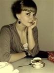 Черницкая Мариана Романовна