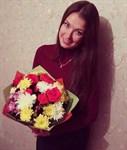 Ryadnova Anna Александровна