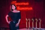 Щербакова Светлана Мартиновна