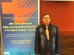 Кучерук Роман Владимирович