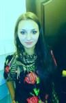 Еременко Анна Андреевна