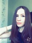 Валеева Елена Геннадьевна