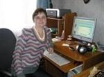 Белянина Татьяна Владимировна