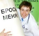 Черняев Анатолий Анатольевич