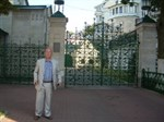 Чунин Евгений Леонидович