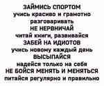 Стерликов Алексей