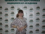 Леонова Татьяна Сергеевна