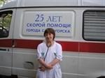 Игнатова Наталья Дмитриевна