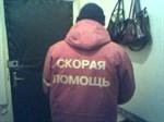 Бодров Евгений Борисович