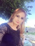 Пафифова Эльмира Замировна