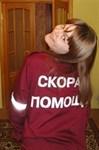 Кутина Екатерина Львовна