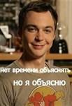 Долгопятов Игорь Александрович