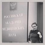 Столповская Алиса Аркадьевна