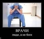 Старкова Милана Сергеевна