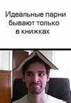 Кириллов Кирилл Федорович