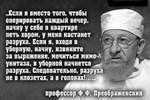 Tsmokovenko Dmitry Nicolaevich