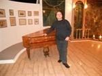 Ерохин Александр Николаевич