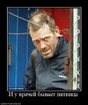 Кудряшова Надежда Игоревна