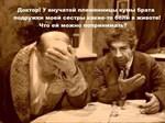 Уллубиев Наби Муслимович