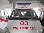 Гельманова Мария Александровна
